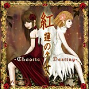 紅蓮の少女 -Chaotic Destiny-