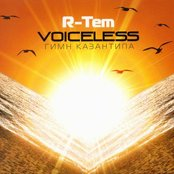Voiceless (Гимн Казантипа)