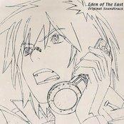 Higashi no Eden Original Soundtrack