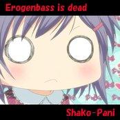 Erogenbass is dead