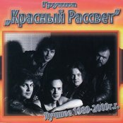 "Russian rock ""The best"""
