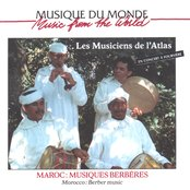 Maroc : Musiques berbères (Concert à Fourvières, France) (Live Berber Music of Morocco)