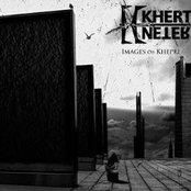 Images Of Khepri