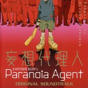 Paranoia Agent: Outtake Collection