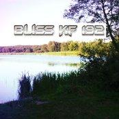 Karmacoma(Bliss kf 192-Massive Attack-Dub-Remix)