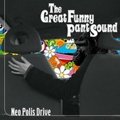 Neo Polis Drive
