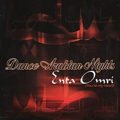 Enta Omri (You're My Heart)