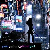 Glitch Girl EP