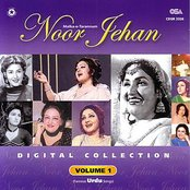 Digital Collection (urdu) Volume 1