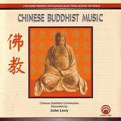 Chinese Buddhist Music:  Chinese Buddhist Ceremonies