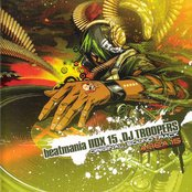 beatmania IIDX 15 DJ TROOPERS ORIGINAL SOUNDTRACK