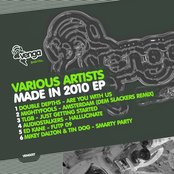 VENG017 - Various Artists - Made in 2010 EP