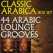 Classic Arabica Box Set - 44 Arabic Lounge Grooves