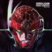 GURREN LAGANN ORIGINAL SOUND TRACK (disc 1)