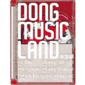 DONG MUSIC LAND