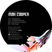 Tamperine EP (Evolved Records)