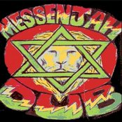 MESSENJAH DUB (2001)