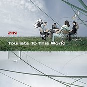 Tourists To This World