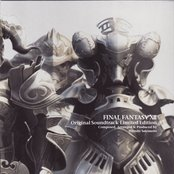 Final Fantasy XII Original Soundtrack Limited Edition
