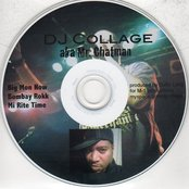 DJ Collage aka Mr. Chatman