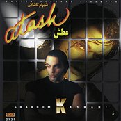 Atash - Persian Music