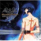 Lunar Legend Tsukihime OST 1: Moonlit Archives