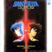 聖闘士星矢 音楽集Ⅴ 真紅の少年伝説