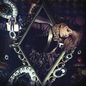 Alice EP