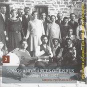 Songs and dances of Epirus Vol. 2