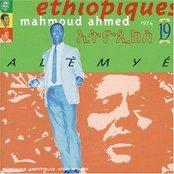 Éthiopiques 19: Alèmyé