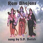 Ram Bhajans - Devotional Hindu Folk Songs