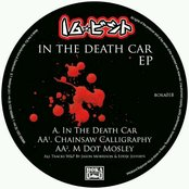 16bit - In The Death Car EP