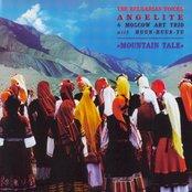 Mountain Tale