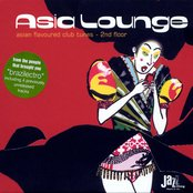 Asia Lounge: Asian Flavoured Club Tunes: 2nd Floor (disc 1)