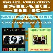 Israel Dub