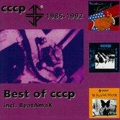 Best of CCCP