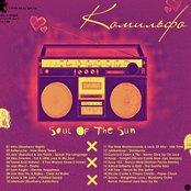 Комильфо 05|09 Soul Of The Sun