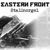 Stalinorgel