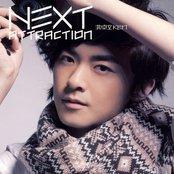 Next Attraction