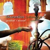 Sheesha Lounge II