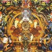 Axiom Dub: Mysteries of Creation (disc 2)
