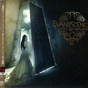The Open Door (Japanese Edition)