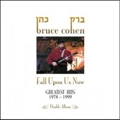 Fall Upon Us Now * Greatest Hits 1978-1999