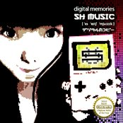 Digital Memories