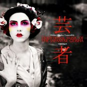Traditional Music Of The Japanese Geisha