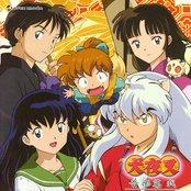 Inuyasha TV OST 2