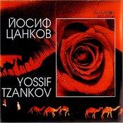 Yossif Tsankov - In Memoriam