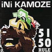 5150 Rule