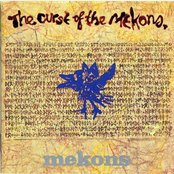 The Curse of the Mekons