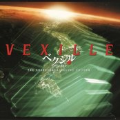 Vexille: The Soundtrack